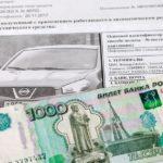 Штрафы на автомобиль по наследству