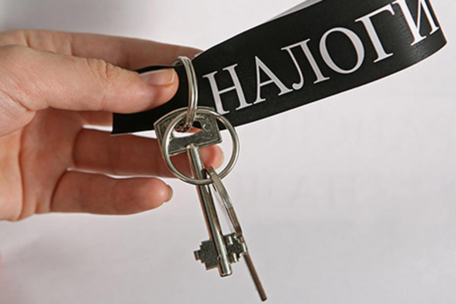 произойдет надо ли платить налог на сдачу квартиры в аренду выжидательно посмотрел
