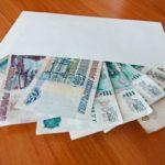 Не взыскивают алименты с неофициального дохода