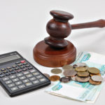 Решение суда в отношении уменьшения размера алиментов