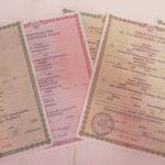 Документы для взыскания алиментов