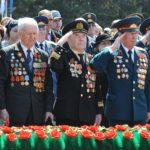 Льготные условия для ветеранов ВОВ