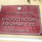 Раздел имущества стоимостью больше 50 тыс. рублей осуществляется в районном суде