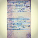 Штамп в паспорте о расторжении брака