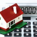Для исчисления стоимости объекта за основу принимается инвентаризационная цена
