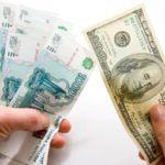Фиксированная сумма алиментов, если заработная плата выдается в иностранной валюте