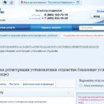 """Подача документов на установление отцовства через портал """"Госуслуги"""""""