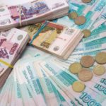 Порядок оплаты пошлины