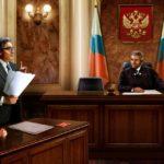 Слушание дела о разводе в суде
