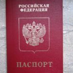 Указание в договоре паспортные данные сторон