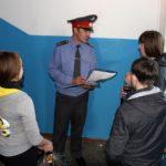 Полиция проверяет несовершеннолетнего после постановки на учет
