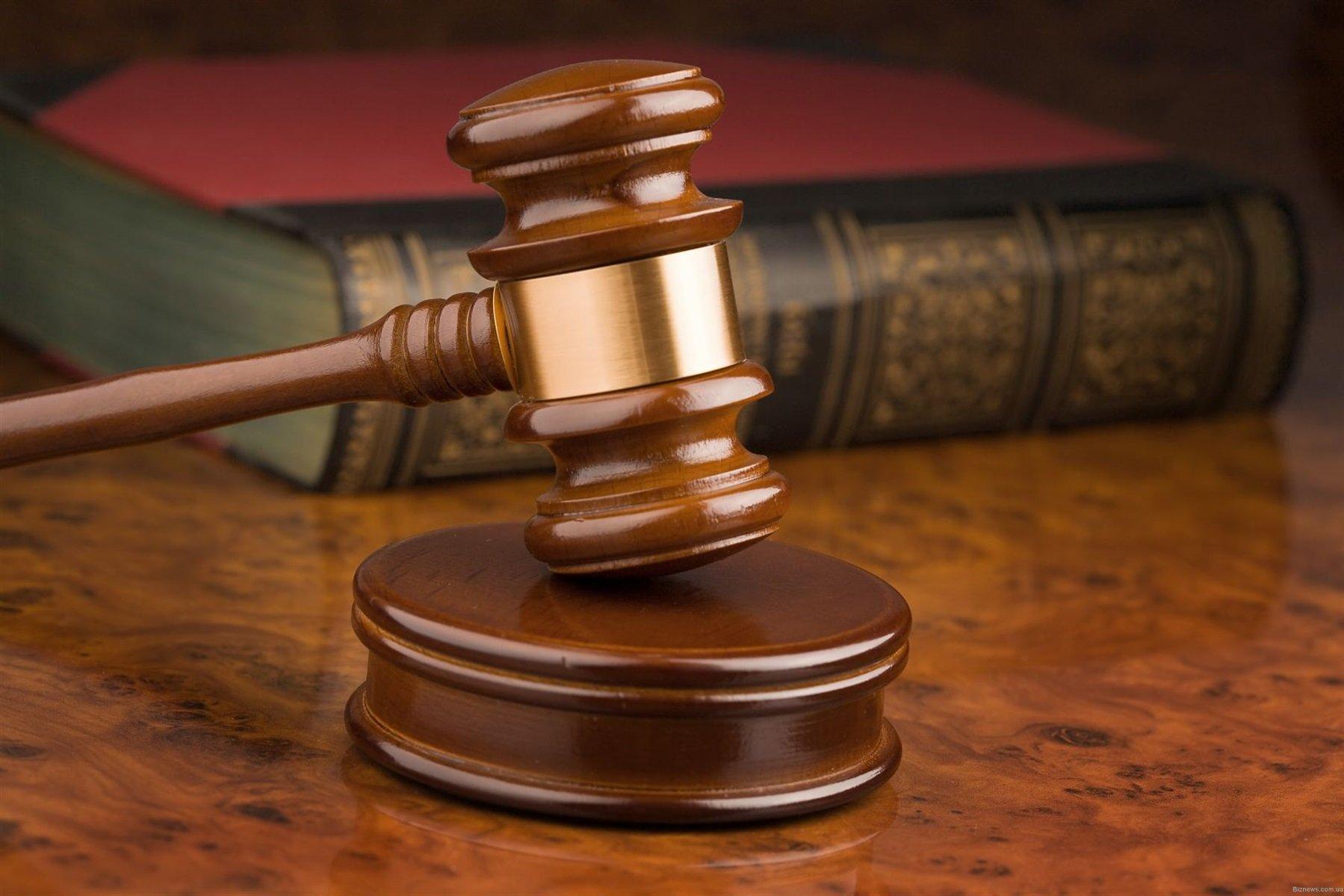 Адвокат просит денег для судьи бросил вопросительный