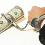 Уплата долгов по наследству