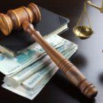 Установление размера алиментов в судебном порядке