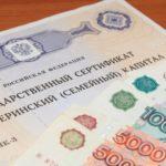 К материнскому капиталу добавляют 100 тысяч рублей
