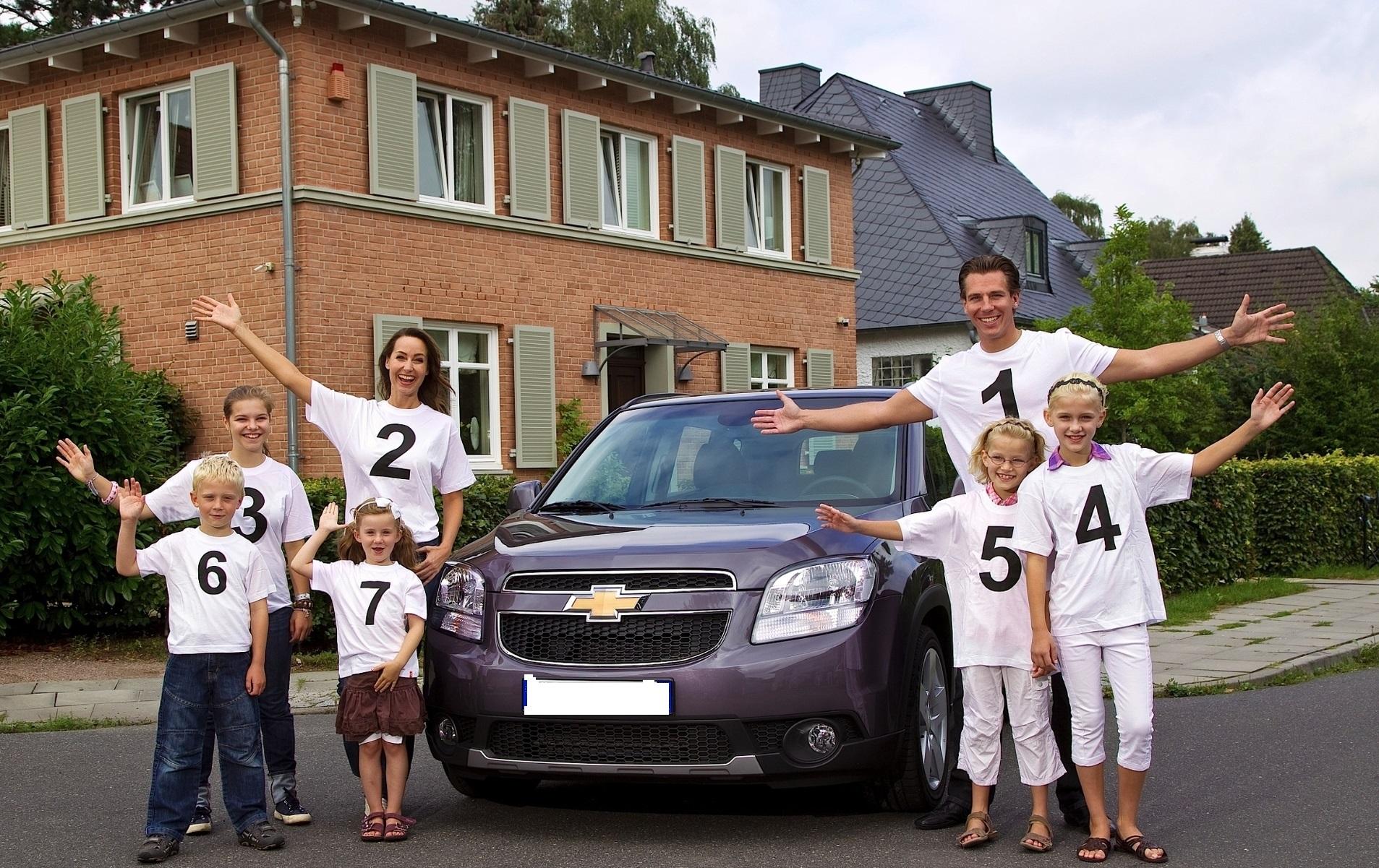 Автомобиль для многодетной семьи от государства