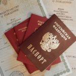 Документы для получения льгот на транспортный налог