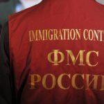 Поставить печать могут работники миграционной службы