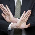 Способ избежать выплаты долгов – отказаться от наследства