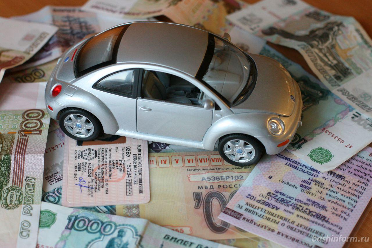 Как вернуть деньги за разбитую машину