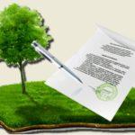 Оформить право собственности на земельный участок