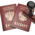 Фиктивная регистрация жильцов