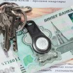 Передача имущества через договор купли-продажи