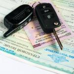 Документы для оформления дарственной на автомобиль