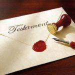 Наследование по завещанию заверенному нотариусом